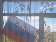 Подробнее:  День России 12 июня 2020 г.