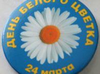 Подробнее: 24 марта - Всемирный день борьбы с туберкулезом