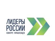 Подробнее: 12.04.2021 г. - Лидеры России 2021