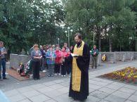 Подробнее: 22 июня -в День памяти и скорби в Велиже состоялся траурный митинг