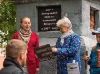 Подробнее: 20 сентября - День освобождения Велижского района от немецко-фашистских захватчиков