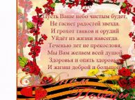 c_195_145_16777215_00_images_maxresdefault.jpg